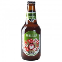 Hitachino Nest Anbaï Ale 33 cl